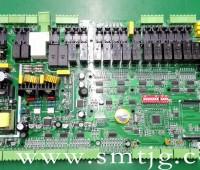 SMT贴片DIP插件加工
